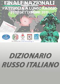 DIZIONARIO RUSSO ITALIANO